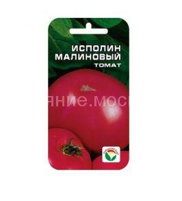 Томат Исполин малиновый