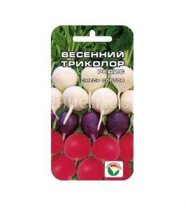 Редис Весенний триколор смесь сортов (Сиб Сад)