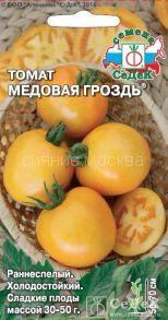 Томат Медовая гроздь (СеДек)