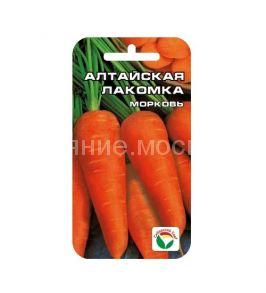 Морковь Алтайская лакомка
