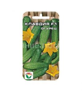 Огурец Клавдия F1 Сибирский сад
