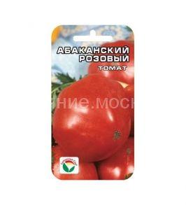 Томат Абаканский розовый (Сибирский Сад)