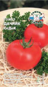 Семена томата Дачник СеДеК