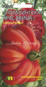 Томат Лотарингская красавица алый, коллекционный