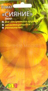 томат сияние