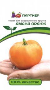 Томат Амана Оранж (Партнер)