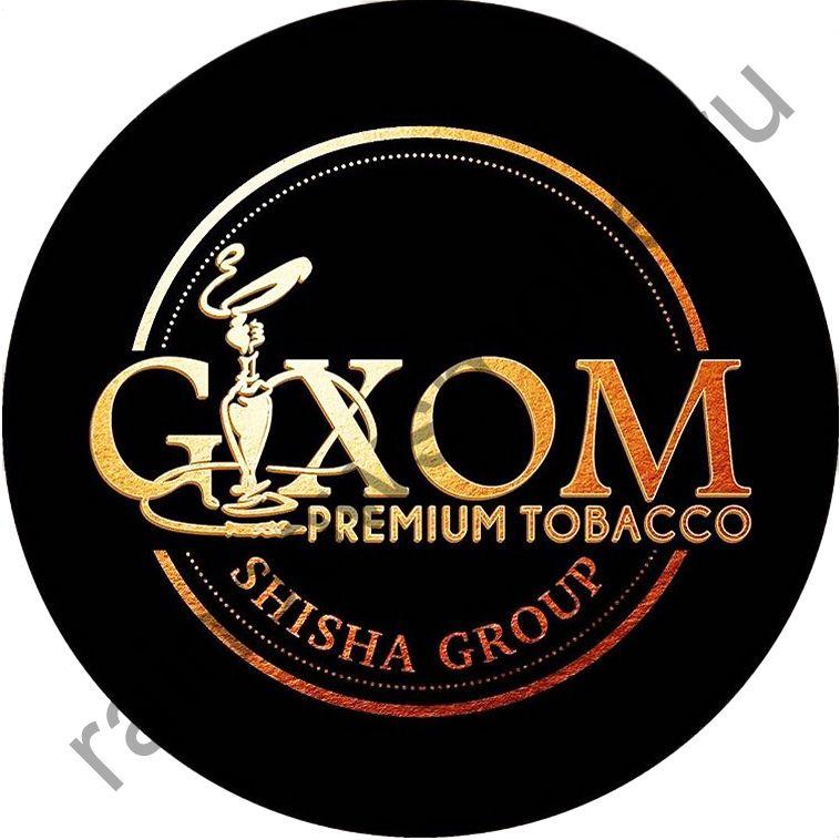 Gixom Original series 1 кг - Banana Milkshake (Банановый Милкшейк)