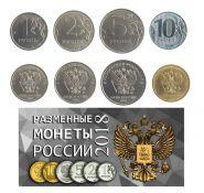 Годовой Набор монет 2018 года. 1, 2, 5 и 10 рублей UNC в альбоме