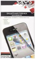 Защитная пленка для Samsung Galaxy S5 mini SM-G800 Liberty Project