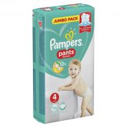 Pampers Pants L52 (4)