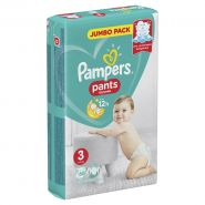 Pampers Pants M60 (3)