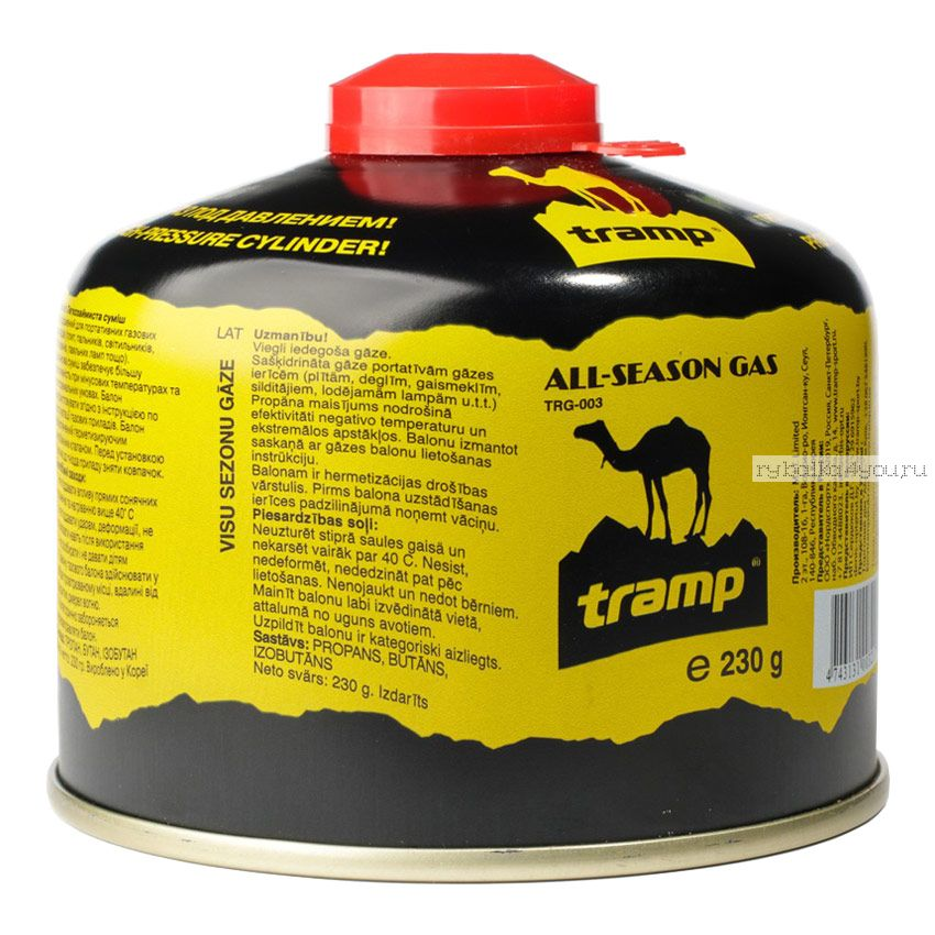 Балон газовый Tramp (Артикул: TRG-003)
