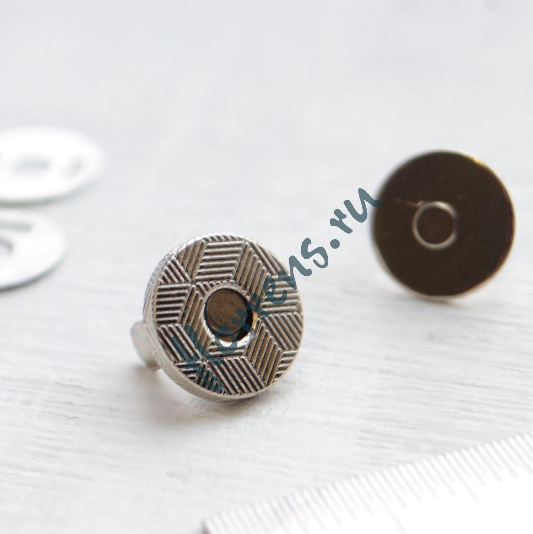 Кнопки магнитные d 10 мм / серебро