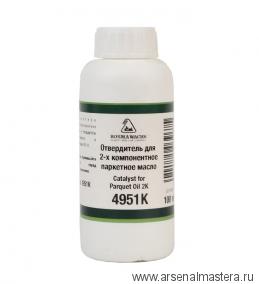 Отвердитель для 2-х компонентного масла Borma 100 мл 4951K