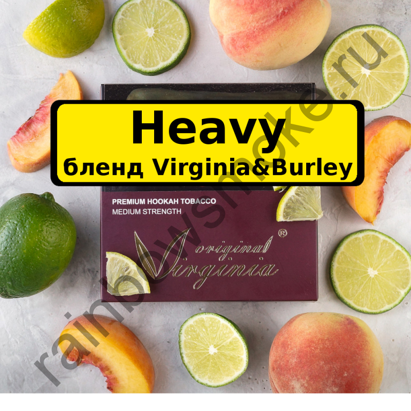 Original Virginia Heavy 200 гр - HeavyLime&Peach (Крепкие Лайм&Персик)