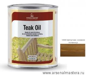 Масло тиковое (тара 125мл) Borma Wachs цв. 12048 (светлый орех) арт.0360-12048.125