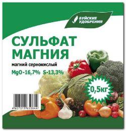 Удобрение сухое Сульфат магния минеральное 0,5 кг.