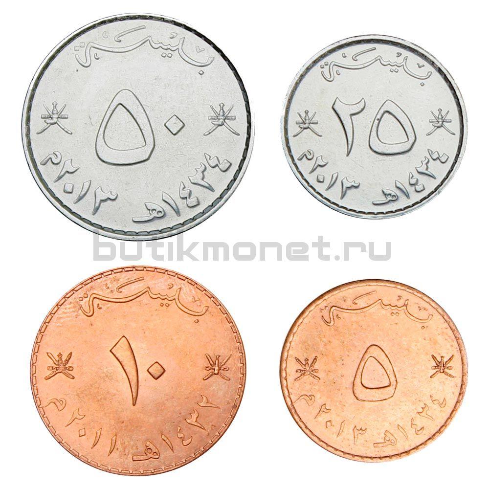 Набор монет 2011-2013 Оман (4 штуки)