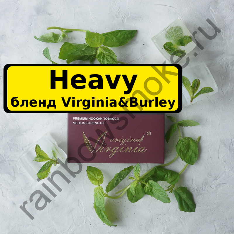 Original Virginia Heavy 50 гр - Мята