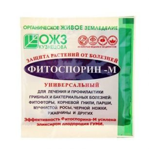 """Фунгицид """"Фитоспорин-М"""" от грибных и бактериальных болезней паста 100гр - все для сада, дома и огорода!"""