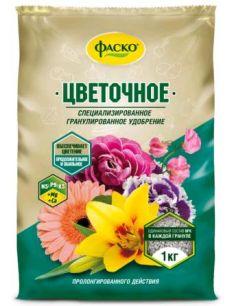 """Удобрение """"Цветочное"""" 1кг Фаско - все для сада, дома и огорода!"""