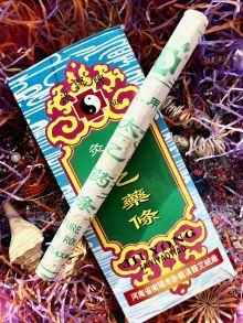 Полынная Сигара Moxa Rolls для прижигания 1 шт