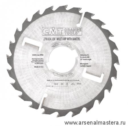 CMT 280.021.07S 180x40x2,5/1,8 18гр FLAT Z21/3 Пильный диск для многопильных станков