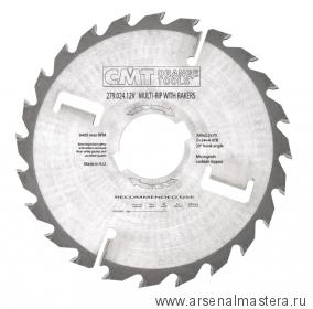 CMT 280.020.10V 250x70x2,7/1,8 18гр 10гр ATB Z20/4 Пильный диск для многопильных станков