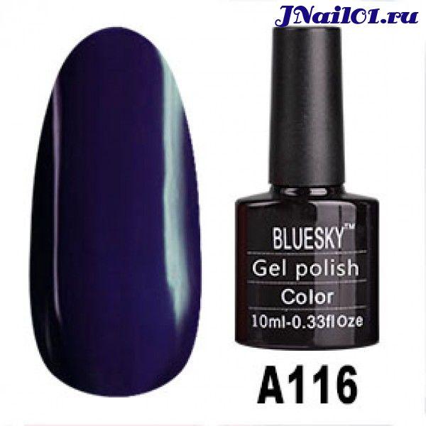 Bluesky А116