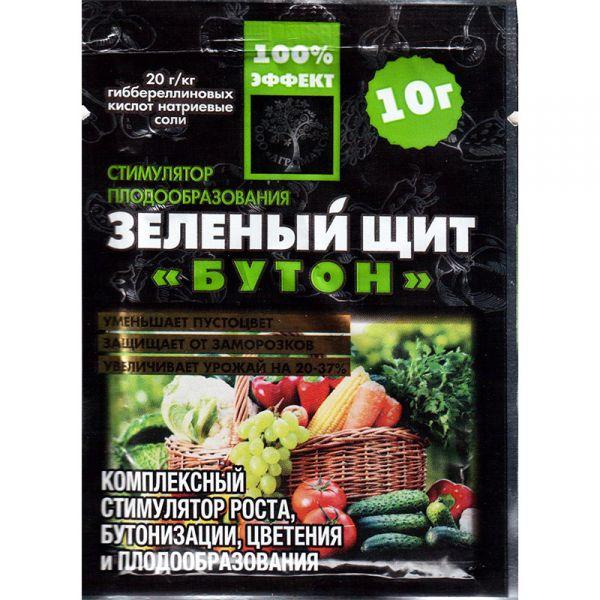 """Зеленый щит """"Бутон"""" (2/10 г) от Agromaxi"""