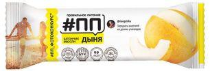 """Батончик мюсли #ПП """"Дыня"""" в йогуртовой глазури 30 г"""