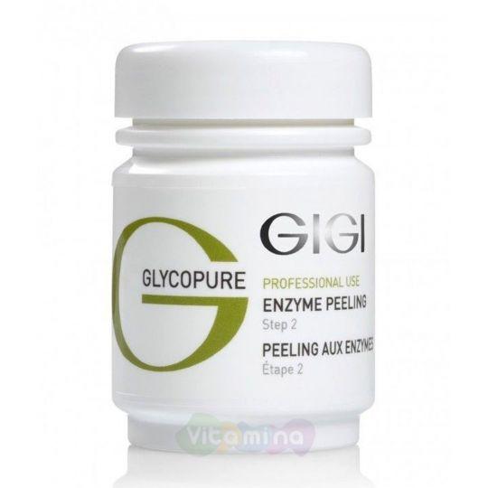 GiGi Пилинг энзимный Glycopure Enzimatic Peeling