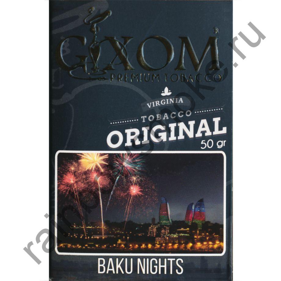 Gixom Original series 50 гр - Baku Nights (Ночи Баку)