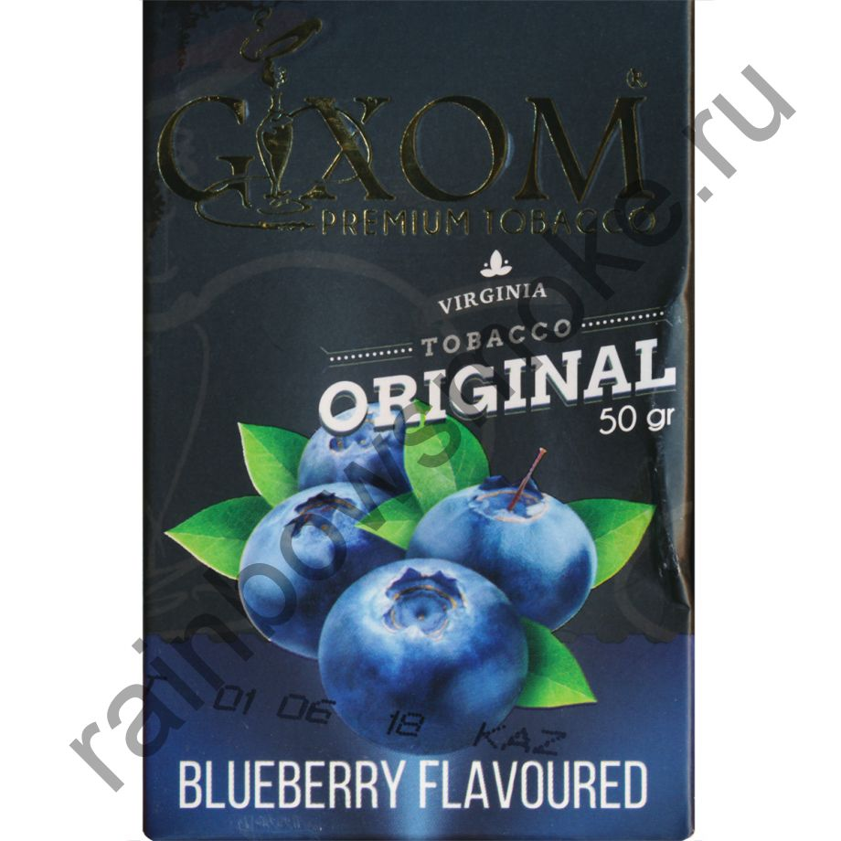 Gixom Original series 50 гр - Blueberry (Черника)