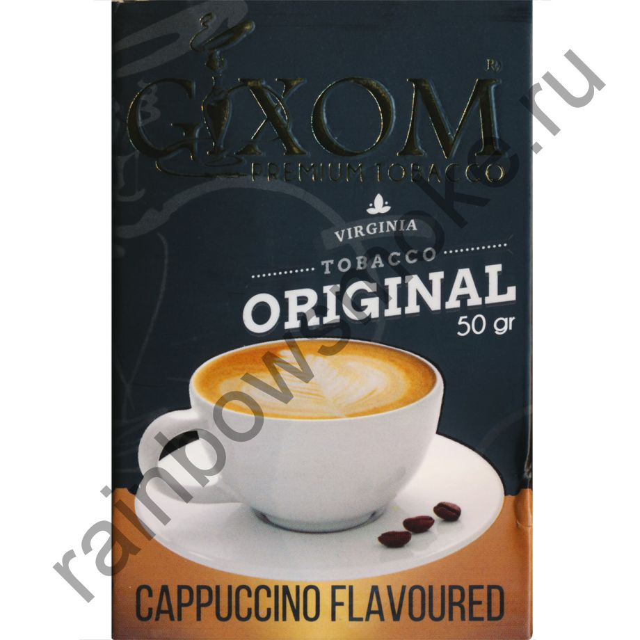 Gixom Original series 50 гр - Cappuccino (Капуччино)