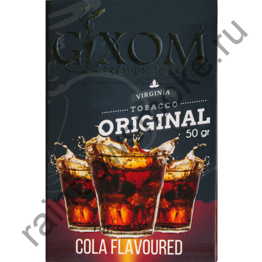 Gixom Original series 50 гр - Cola (Кола)