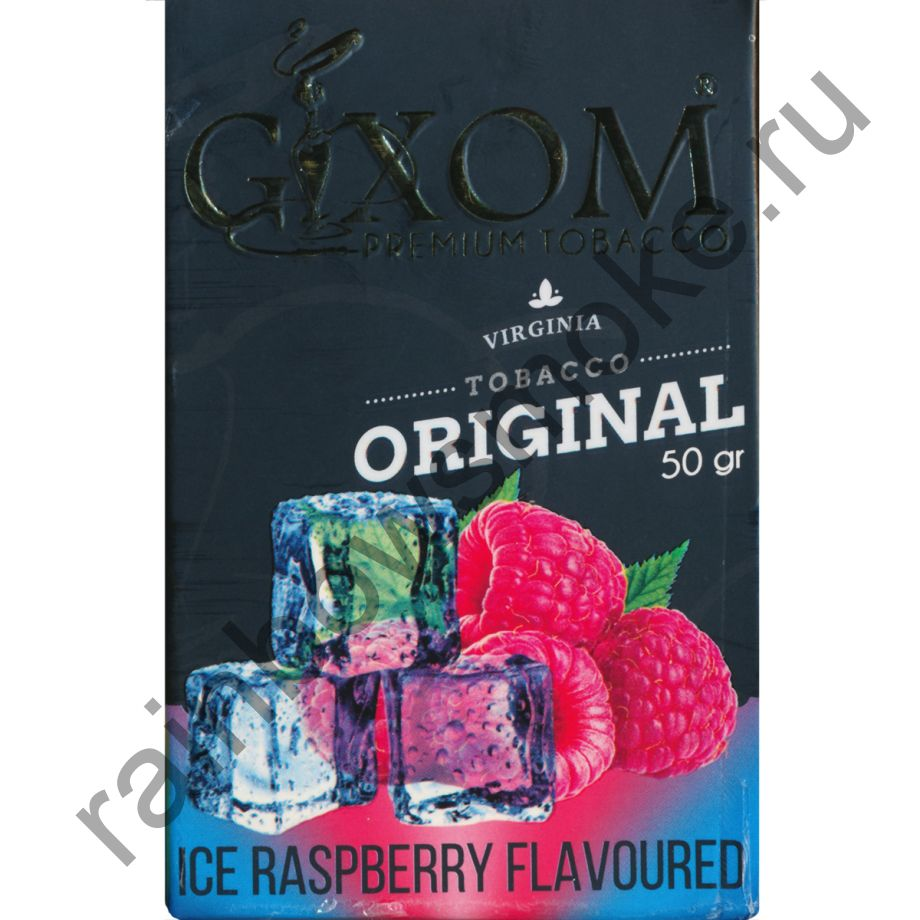Gixom Original series 50 гр - Ice Raspberry (Ледяная Малина)