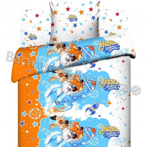 """Детское постельное белье """"Тинейджер Белка и стрелка"""" 1,5 сп арт.7980"""