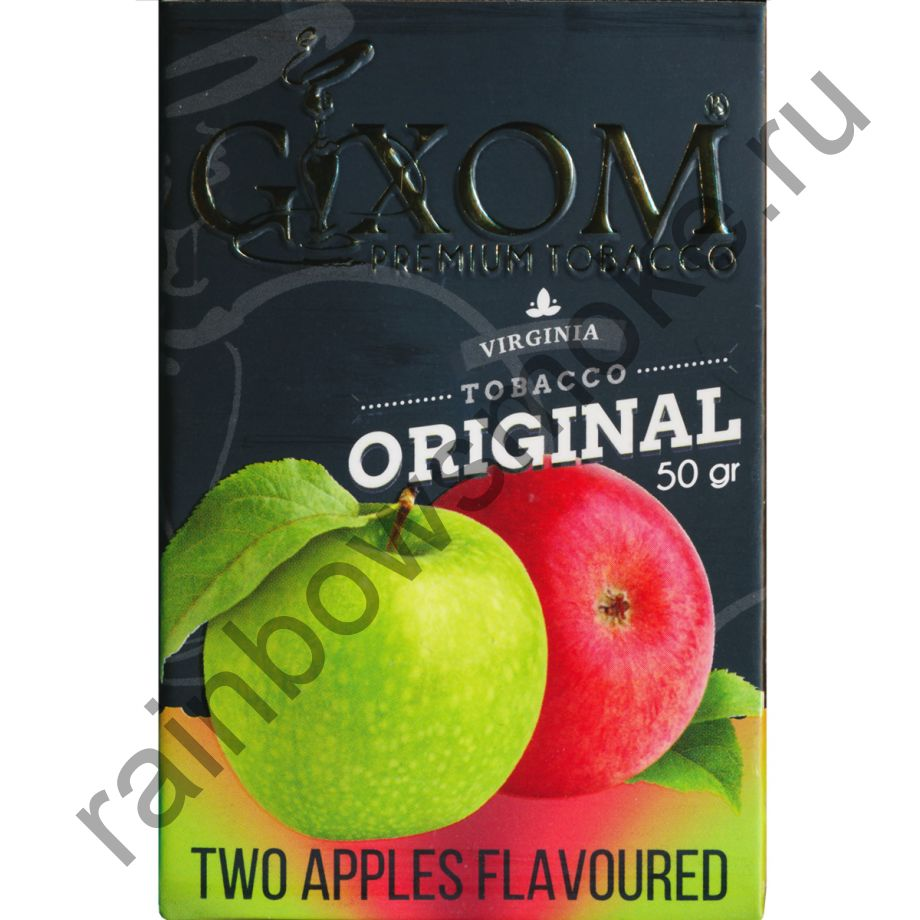 Gixom Original series 50 гр - Two Apples (Двойное Яблоко)