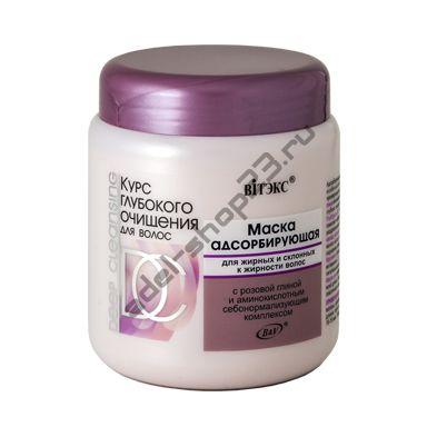 ВITЭКС - Маска адсорбирующая для жирных и склонных к жирности волос с розовой глиной и аминокислотами