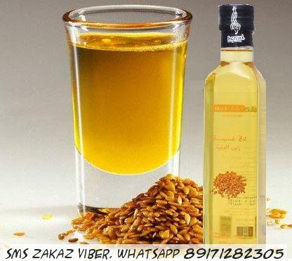 Масло хельбы Hemani 250