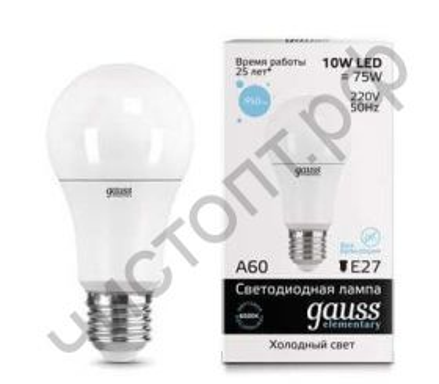 Светодиодная (LED) Лампа Gauss Elementary A60 10W E27 6500K