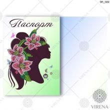 ОП_022 Virena. Обложка на Паспорт (набор 400 рублей)