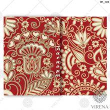 ОП_024 Virena. Обложка на Паспорт (набор 450 рублей)