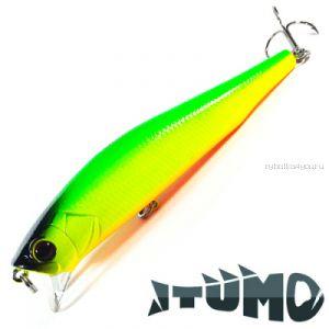 Воблер Itumo Dron 95SP 95 мм / 13,5 гр /Заглубление: 0 - 0,3 м / цвет: 03