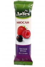 Батончик мюсли лесная ягода без сахара ДиYes, 25 г