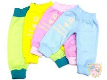 """Штаны для новорожденных с широкой резинкой A-ST810-IT (интерлок-пенье) 3D надписи """"Мамин Малыш"""" код 01737"""