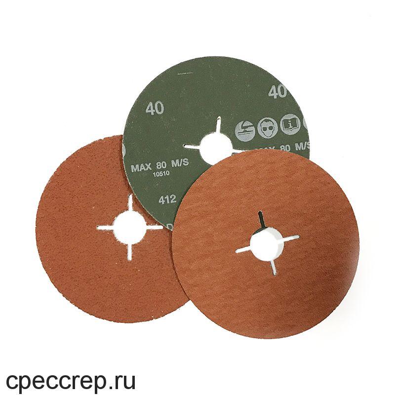 RoxelPro Фибровый шлифовальный круг ROXPRO 125 х 22мм, керамика, Р80