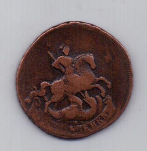 2 копейки 1757 года XF Перечекан