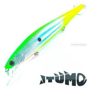 Воблер Itumo Ne-On 110SP 110 мм / 13,7 гр / Заглубление: 0,8 - 1 м / цвет: 26